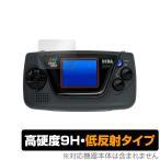 セガ GAMEGEAR micro 保護 フィルム OverLay 9H Plus for SEGA GAME GEAR micro ゲームギア ミクロ 9H 高硬度で映りこみを低減する低反射タイプ
