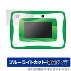 小学館 図鑑NEO Pad DX 保護 フィルム OverLay Eye Protector 9H for 小学館の図鑑NEOPadDX 液晶保護 9H高硬度 ブルーライトカット 図鑑ネオパッド デラックス