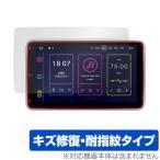 XTRONS Androidカーナビ TIB110L 保護 フィルム OverLay Magic for XTRONS カーナビ TIB110L 液晶保護 キズ修復 耐指紋 防指紋 コーティング