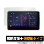 XTRONS Androidカーナビ TIB110L 保護 フィルム OverLay 9H Plus for XTRONS カーナビ TIB110L 9H 高硬度で映りこみを低減する低反射タイプ