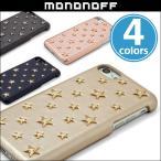 ショッピングスタッズ mononoff Stars Case 705 for iPhone 8 / iPhone 7 /代引き不可/ 星形スタッズ シンラ ケース