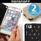ショッピングスタッズ mononoff Stars Case 707S for iPhone 8 / iPhone 7 /代引き不可/ 星形スタッズ シンラ ケース