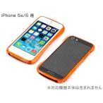 ディーフ CLEAVE BUMPER METALIC & CARBON EDITION for iPhone SE / 5s / 5 /代引き不可/