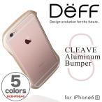 CLEAVE Aluminum Bumper for iPhone 6s/6 【送料無料】 アルミ バンパー ケース カバー