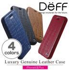 スマホケース Luxury Genuine Leather Case for iPhone 6s Plus/6 Plus 本皮 本革 ケース カバー