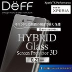 HYBRID Glass Screen Protector 3D ブルーライトカット 0.21mm for Xperia X Performance SO-04H / SOV33 /代引き不可/ ガラス 液晶 保護 フィルム