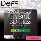 iPhone 7 Plus【送料無料】極薄 0.21mm厚ガラス