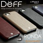 iPhone 7 用 RONDA Spanish Leather Case (ジャケットタイプ) for iPhone 7 【送料無料】 ケース レザー カバー ジャケット 天然レザー