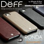 iPhone 7 Plus 用 RONDA Spanish Leather Case (ジャケットタイプ) for iPhone 7 Plus【送料無料】ケース レザー カバー ジャケット 天然レザー