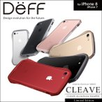 iPhone 7 用 Cleave Aluminum Bumper Limited Edition for iPhone 7 【送料無料】 アルミニウム バンパー ケース ジャケット Deff ディ―フ