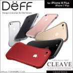 iPhone 7 Plus 用 Cleave Aluminum Bumper Limited Edition for iPhone 7 Plus 【送料無料】 アルミニウム バンパー