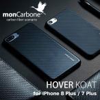 cases for iphone 7 plusの画像
