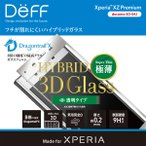 ショッピングPREMIUM Xperia XZ Premium SO-04J 用 保護 フィルムHybrid 3D Glass Screen Protector Dragontrail X for Xperia XZ Premium SO-04J / 代引き不可 保護 ガラス