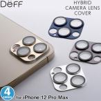 iPhone12 Pro Max カメラ レンズカバー Deff HYBRID Camera Lens Cover for iPhone 12 Pro Max DG-IP20LGA2 ディーフ製 アイフォーン12プロマックス レンズ 保護