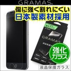 iPhone 7 Plus 用 Extra by GRAMAS Protection Glass 0.33mm GL116PNM /代引き不可/ iPhone7Plus アイフォン7プラス ガラス