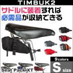 TIMBUK2 シートパック XT S