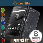 Cruzerlite Bugdroid Circuit Case for Xperia (TM) Z5 Compact SO-02H /代引き不可/ ソフト ケース ドロイド TPU