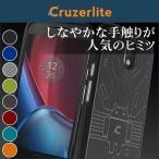 Motorola Moto G4 (2016) / Moto G4 Plus 用 ソフトケース Cruzerlite Bugdroid Circuit Case /代引き不可/ ソフト ケース ドロイド