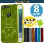 Google Pixel 用 Cruzerlite Bugdroid Circuit Case for Google Pixel /代引き不可/ ドロイド君 TPU ケース