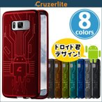 SC02J / SCV36 用  Cruzerlite Bugdroid Circuit Case for Galaxy S8 SC02J / SCV36 /代引き不可/ ドロイド君デザインのソフトケース