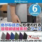 Sleevz for MacBook Pro 15インチ(Late 2016) /代引き不可/