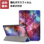 iPad 10.2インチ 2019モデル 第7世代 タブレットケース おしゃれ アップル CASE 薄型 手帳型カバー スタンド機能 ブック型 カ