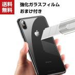 Apple iPhone X XS MAX XR XS ケース クリアカバー アップル CASE 耐衝撃 カッコいい スタイリ