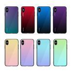 Apple iPhone XS MAX XR XS ケース グラデーション カラフル 可愛い アップル CASE 耐衝撃 綺麗な  強化ガラスフィルム おまけ付き