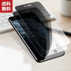 Apple iPhone SE (2020)第2世代 アップル アンチブルーライト HD Film ガラスフィルム 3D全画面保護フィルム 強化ガ