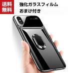 Apple iPhone XS MAX XR XS ケース 背面カバー アップル CASE 耐衝撃 カッコいい スタイリッシュ