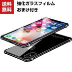 Apple iPhone X XS ケース アルミ バンパー アイフォンX CASE 背面強化ガラス 背面パネル付き かっこい
