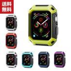 Apple Watch Series 4 40mm 44mm 3 38mm 42mm ケース PC&TPU素材  マルチカラー