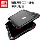 Apple iPhone XS MAX XR XS ケース アルミバンパー アップル CASE 持ちやすい 耐衝撃 金属 軽量