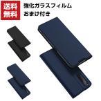 SONY Xperia 5 II ケース 手帳型 レザー おしゃれ ソニー エクスペリア CASE 汚れ防止 持ちやすい 耐衝撃 スタンド機能 便