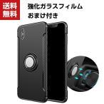 Apple iPhone X XS 8 Plus 7 Plus ケース 背面カバー ハイブリッドタイプ アップル CASE 持