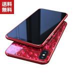 Apple iPhone XS MAX XR XS ケース 可愛い 金属 アルミニウムバンパー アップル CASE 持ちやすい