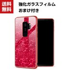 ショッピングGALAXY Samsung Galaxy S9+ S8 S8+ S9 Plus S9 プラス S9 Note8 ノート8 ケース 可愛い