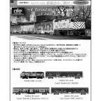 【取り寄せ】クリスマストレイン F40PH機関車 Gallery Bilevel客車 4両セット
