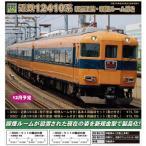 近鉄12410系(現行塗装・喫煙ルーム付き)基本4両編成セット(動力付き)