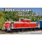 DD51 500 中期 耐寒形(3灯形)