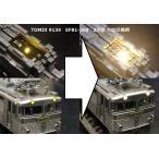 TOMIX機関車用 電球色ライト基板A改良品1枚入(0723互換)