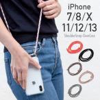 [メール便送料無料] ショルダーストラップ付き クリアケース {2}【iPhoneケース ストラップ付き ロング 肩掛け シンプル かわいい 人気 韓国】