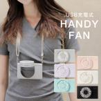 [メール便送料無料] 首掛け スクエアファン {3}【2020 ハンズフリーファン ハンディ 首掛け 首かけ 扇風機 手持ち 薄型 USB 充電式 卓上 小型】