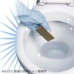 最後の対策 トイレ便器用 15003004