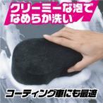 CS-42 SpaPlus 泡スポ クリーミーな泡で優しく洗えます。手になじむジャストサイズ。 16000090