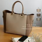 新作 ビッグトートバッグ 2way A4 レディース 通勤 大きいサイズ 仕事バッグ 仕事鞄 大人女性 エディターズバッグ OL通勤バッグ オリジナル vinb-p16067