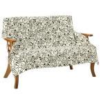 マルチカバー 正方形 140×140cm 北欧 Vita home ブルージュ ホワイト 綿100% 日本製
