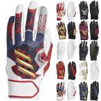 アディダス メンズ レディース 5T バッティンググラブ 3ST 野球用品 手袋 両手 ETY51