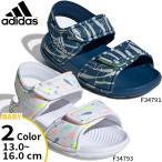 adidas アディダス アルタスイム I   AltaSwim I F34791  16.0cm