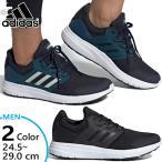アディダス メンズ ギャラクシー GLX 4 M ジョギング マラソン ランニングシューズ スニーカー シューズ 紐靴 EG8377 F36163